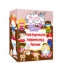 Kit-imprimible-16mil-imagenes-png-patrones-candy-kits