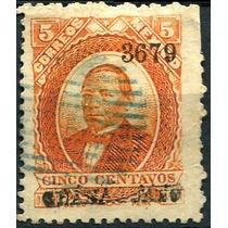 1508 Clásico Papel Grueso Liso Guanajuato #3679 5c Usado