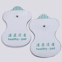 Pads De Repuesto Para Electro Estimulador Tens (par)