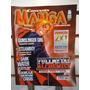 Conexion Manga 111