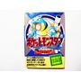Guia Oficial Pokemon Blue Japonesa - Nintendo Gbc