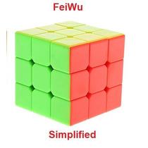 Cyclone Boys Rubik 3x3 Stickerless Simplified Neon Df
