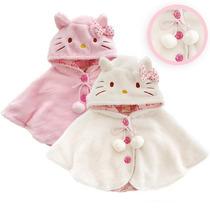 Hello Kitty Capa Con Gorro, Cobija, Chamarra Niña Bebé