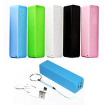 10 Bateria Externa Power Bank Celular 2600 Mah Solo Mayoreo