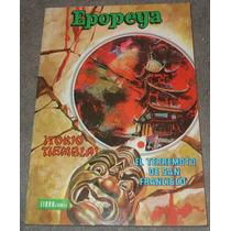 Libro Comic,epopeya