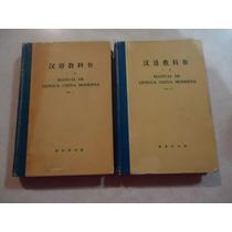 Manual De Lengua China Moderna (2 Tomos)