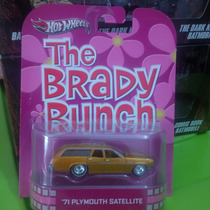 Hot Wheels 71 Plymouth Satellite, The Brady Bunch, Clasico
