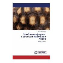 Problema Formy V Russkoy Narodnoy Pesne, Saveleva Nina