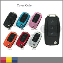 Funda De Llave Vw Y Seat Unicas En Mexico Rigidas Exclusivas