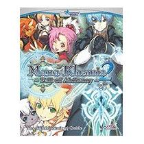 Mana Khemia 2: The Official Strategy, Books Doublejump Books