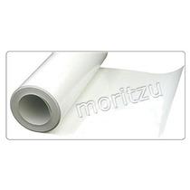 Adhesivo Bifaz Sublimacion Corte C Plotter De Corte Moritzu