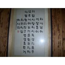 Cuadro De Cruz Con Símbolos Al Parecer Coreanos Antiguo