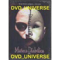 May ( Muñeca Diabólica ) Dir. Lucky Mckee. Dvd Regiones 1, 4