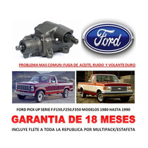 Caja Direccion Hidraulica P/bomba Ford Pick Up Serie F 80-90
