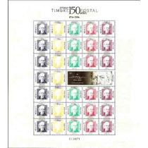 1856-2006 150 Años Del 1er Timbre Postal En Mexico Hoja Mnh.