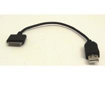 Cable Corto Para Estereos Ida-x100 Ida-x200 Ida-x001
