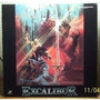Laserdisc Doble :excalibur 1991 141 Minutos . Made In Usa