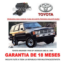 Caja Sinfin Direccion Hidraulica P/toyota 4runner Pick Up
