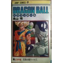Dragon Ball Y Dragon Ball Z En Japones Y Chino Manga