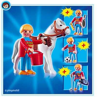 Playmobil casa moderna 4949 multisport girl en for Casa moderna playmobil