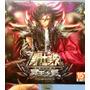 Saint Seiya Video Game Online Original Oficial