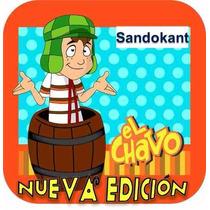 Kit Imprimible El Chavo Del 8 Fiesta Cumpleaños Torta Regalo