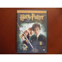 Dvd Harry Potter Y La Camara Secreta Y Dvd Rom Para Pc Vv4