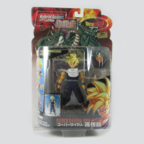 Super Saiya Goghan Dragon Ball Z Hybrid Action Goku Jp