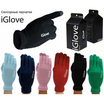 Guantes Iglove Para Dispositivos Iphone, Ipod, Ipad, Etc
