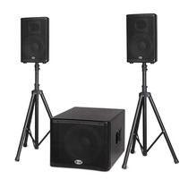 Equipo De Sonido Profesional B52 Matrix 1000