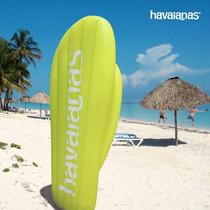 Colchon Inflable Playa Modelo Havaiana Brasileña ! Importada