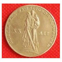 1 Rublo 1965 Rusia Soldado Soviético Berlín Alemania - Vbf