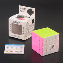 Cubo Moyu Yj Yusu 4x4 Colores Pastel Envio Express 69 Pesos!