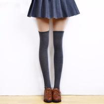 Calcetas Extralargas
