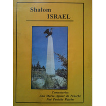 Shalom Israel - Aguiar&peniche - Envío Gratis!