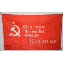 Bandera De La Victoria Union Sovietica Urss Rusia 150x90