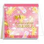 Card Captor Sakura - Mini Block De Notas Modelo Kero