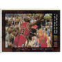 1999 Upper Deck Michael Jordan Carrer #50