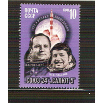 1977 Rusia Cosmonautas Soyuz 24 Cccp Espacio Sello Nuevo Au1