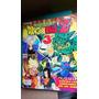 Album Dragon Ball Z 3 Goku Contra Los Androides Del Dr Gero