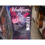 Paquete Guitarra Washburn Electrica Gm24pakb