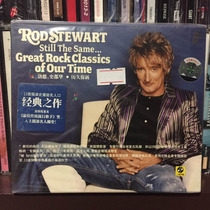 Rod Stewart - Still The Same... Cd Slipcase New Import China
