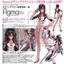 Figura Figma Makinami Mari ( Figma#079) Evangelion