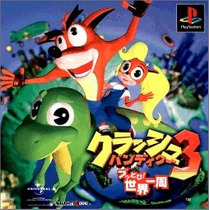 Crash Bandicoot 3 Ps1 Japones