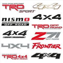 Par Calcomanías 4x4 Toyota, Chevrolet, Nissan, Dodge, Ford