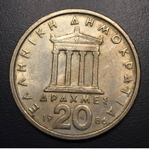 Gre006 Moneda Grecia 20 Drachmas 1986 Xf Ayff