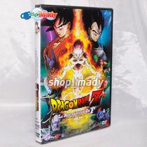 Dragon Ball Z La Resurreccion De Freezer - Dvd Región 1 Y 4