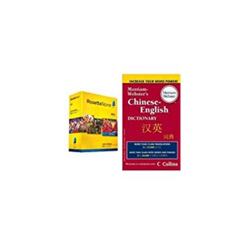 Rosetta Stone Chinese Mandarin Aprendizaje Diccionario