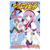 Mangas En Japonés, El Que Quieras - To Love Ru
