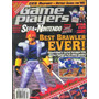 Revista/magazine De Game Players 1995 -envio Gratis Nvd